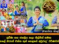 Soorya Sinhale Hiruth Ekka Thun Helaye Awurudu - 2018