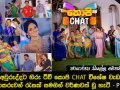 Hiru TV Copy Chat programme becomes colourful with many artists for New Year
