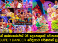Colourful performances of Hiru Super Dancer Final 05 competitors - Photos