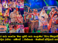 Hiru Megastars 2; How Rathna-Sampath & Nishshanka-Manike colorwashed grand stage today - Photos