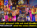 Hiru Super Dancer Grand Finale - Photos