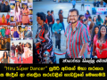 Hiru Super Dancer Grand Finale - Red Carpet