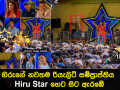 Hiru TV's latest reality show, Hiru Star to be launched tomorrow