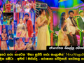 Hiru Megastars 2; How Medha-Ajith & Mahinda-Roshana brighten grand stage Today - Photos
