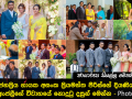 Asanka priyamantha's Daughter Anjalee Wedding