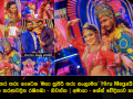 Hiru Megastars 2: How Rashipaba-Giwantha & Amaya-Shen brighten grand stage Saturday- Photos