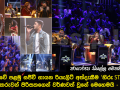 Hiru TV's latest reality show Hiru Star