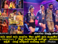 Hiru Megastars 2: How Kavinga- Tharuka & Sandani-Rahal brighten grand stage today- Photos