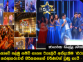 Another group of competitors add colour to Sri Lanka's first live reality tv experience, Hiru Star
