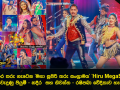Hiru Megastars 2: How  Piyumi-Nadeera & Giwantha-Rashipaba brighten grand stage Sturday- Photos