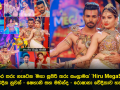 Hiru Megastars 2: How  Nuwan-Shehani & Mahinda-Roshana brighten grand stage today- Photos