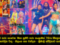 Hiru Megastars 2: How Rithu-Nilanga & Chandana-Srimali brighten grand stage Sunday- Photos