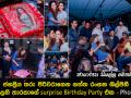 ජනප්රිය තරු පිරිවරාගෙන ගත්ත රංගන ශිල්පිනී ශලනි තාරකාගේ surprise Birthday Party එක - Photos