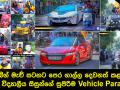 බිග් මැච් සටනට පෙර ගාල්ල දෙවනත් කළ මහින්ද විද්යාලීය සිසුන්ගේ සුපිරිම Vehicle Parade එක - Photos