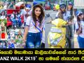 නුගේගොඩ මහාමායා බාලිකාවන්ගෙන් පාර පිරුණු  MAVIANZ WALK 2K19 පා ගමනේ ඡායාරූප එකතුව - Photos