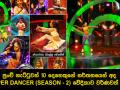 පුංචි නැට්ටුවන් 10 දෙනෙකුගේ නර්තනයෙන් අද හිරු SUPER DANCER (SEASON - 2) වේදිකාව වර්ණවත් වන හැටි - Photos