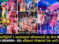 පුංචි නැට්ටුවන් 5 දෙනෙකුගේ නර්තනයෙන් අද හිරු SUPER DANCER (SEASON - 02) වේදිකාව වර්ණවත් වන හැටි - Photos