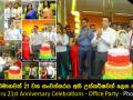 හිරු අභිමානවත් 21 වන සංවත්සරය අති උත්කර්ෂවත් ලෙස සැමරෙයි | Hiru 21st Anniversary Celebrations - Office Party - Photos