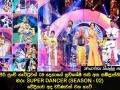 සුපිරි පුංචි නැට්ටුවන් 08 දෙනාගේ සුවිශේෂී සති අග සම්ප්රාප්තිය හිරු SUPER DANCER (SEASON - 02) වේදිකාව අද වර්ණවත් වන හැටි - Photos