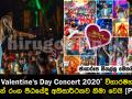 හිරු Valentine's Day Concert 2020 විහාරමහාදේවි එළිමහන් රංග පීඨයේදි අතිසාර්ථකව නිමා වෙයි - Photos