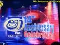 Shaa FM 14th Anniversary Celebrations