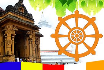 Pirith Invitation Card Best Custom Invitation Template Ps Carrillo