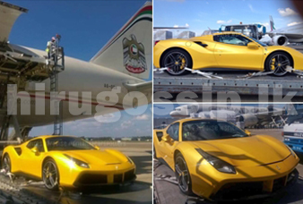 A Super Luxury Car Imported To Sri Lanka By A Young Businessman Has Become  The Hot Topic Among The Car Enthusiasts In Sri Lanka.