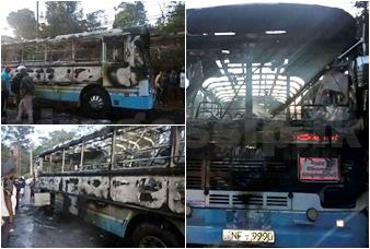 Image result for diyathalawa bus incident